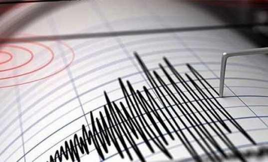 Prof. Dr. Mehmet Sakınç Deprem Açıklaması Yaptı. SON DURUM.