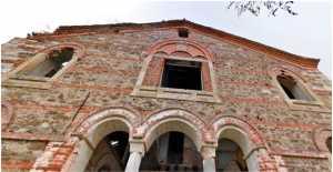 Germiyan Rum Klisesi
